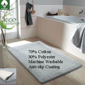 Tarifa Bath Rugs Bathroom Rugs product photo
