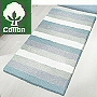 reversible striped cotton bathroom rug