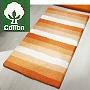 reversible striped cotton bathroom rug